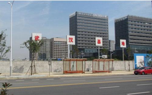 武汉华为总部基地