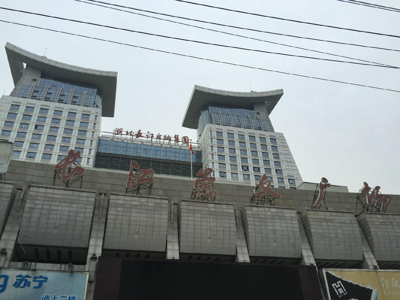 湖北长江出版传媒集团凯美隆窗帘工程案例
