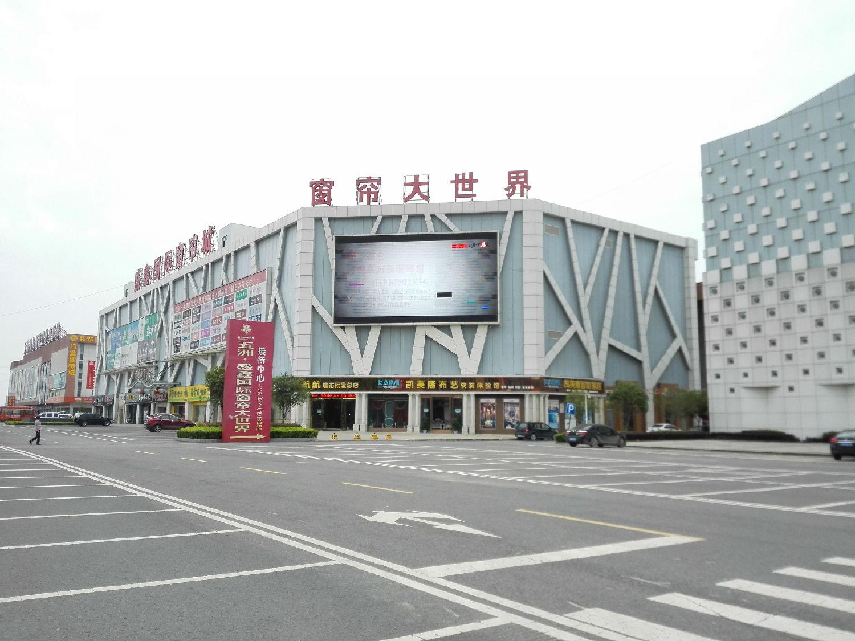 武汉有哪些窗帘批发市场