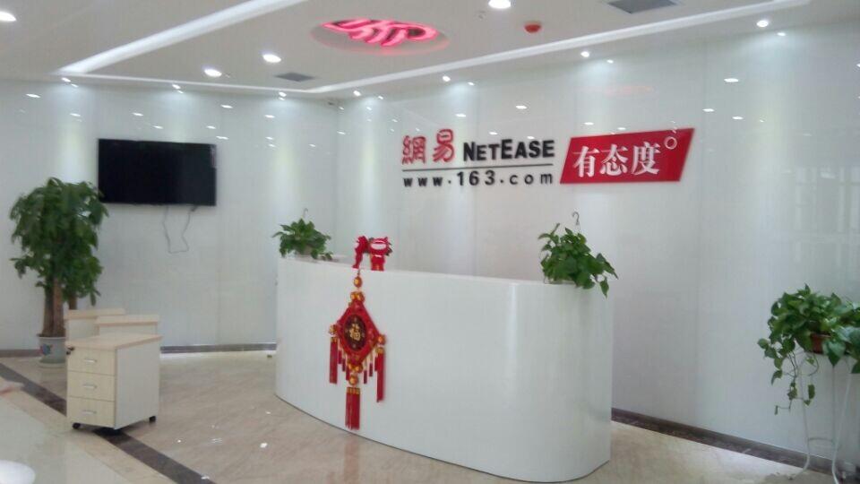 网易武汉办事处办公窗帘案例
