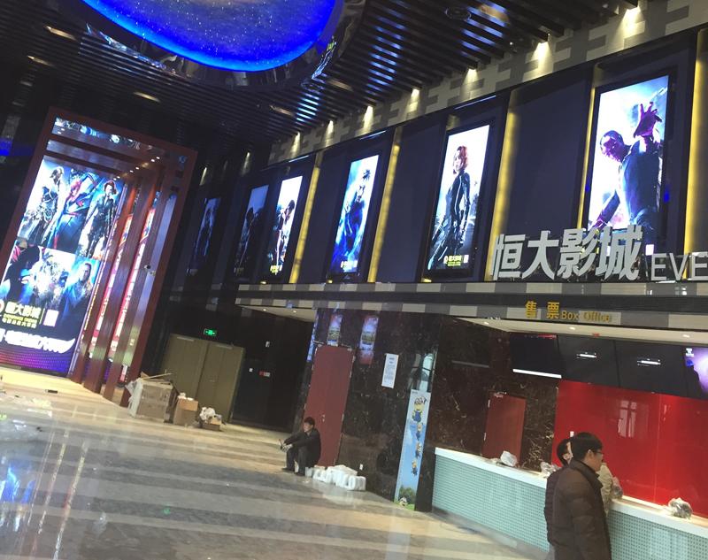 武汉恒大影城电动窗帘案例