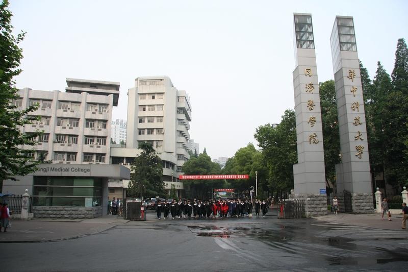 武汉同济医学院办公窗帘案例